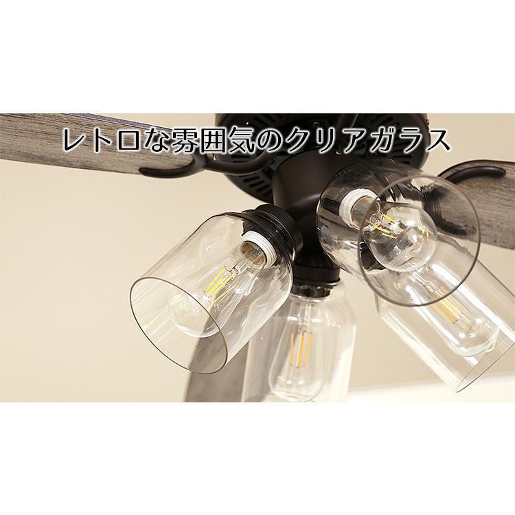 JAVALO ELF VINTAGE Collection ジャヴァロ エルフ リモコン シーリングファンライト JE−CF027/阪和/お取寄せ|flaner-y|04