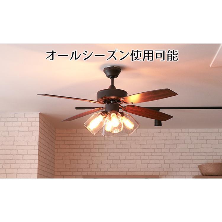 JAVALO ELF VINTAGE Collection ジャヴァロ エルフ リモコン シーリングファンライト JE−CF027/阪和/お取寄せ|flaner-y|07