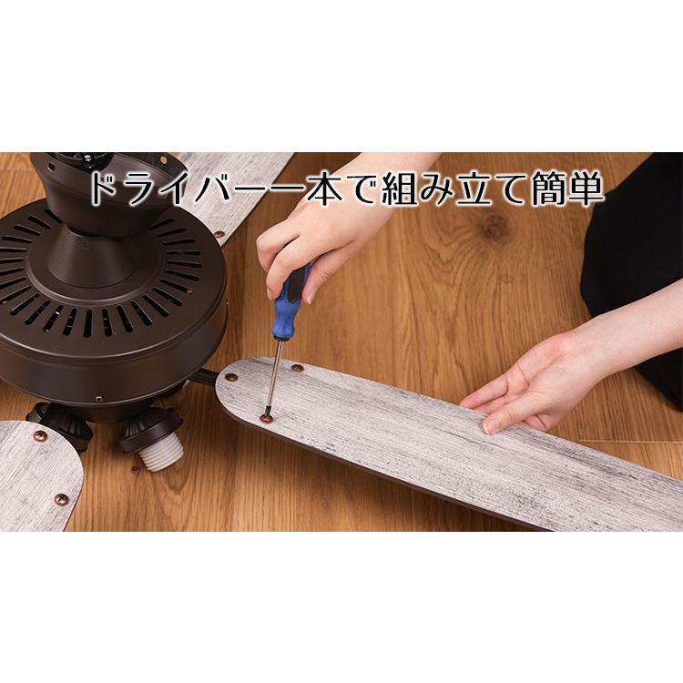 JAVALO ELF VINTAGE Collection ジャヴァロ エルフ リモコン シーリングファンライト JE−CF027/阪和/お取寄せ|flaner-y|08