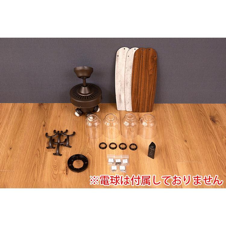 JAVALO ELF VINTAGE Collection ジャヴァロ エルフ リモコン シーリングファンライト JE−CF027/阪和/お取寄せ|flaner-y|10