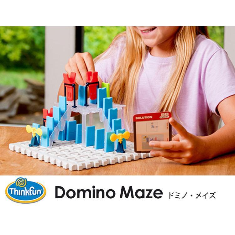 ThinkFun ドミノ・メイズ tf033 /シンクファン Domino Maze(CAST)/お取寄せ|flaner-y|02