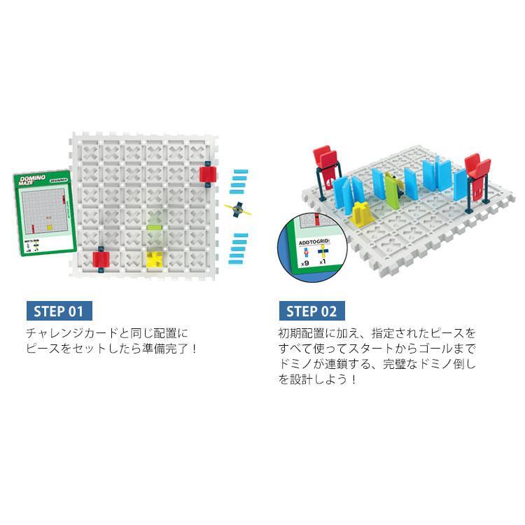 ThinkFun ドミノ・メイズ tf033 /シンクファン Domino Maze(CAST)/お取寄せ|flaner-y|04