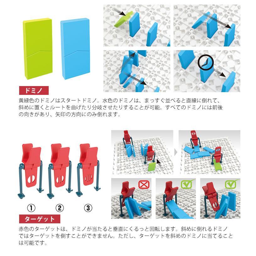 ThinkFun ドミノ・メイズ tf033 /シンクファン Domino Maze(CAST)/お取寄せ|flaner-y|06
