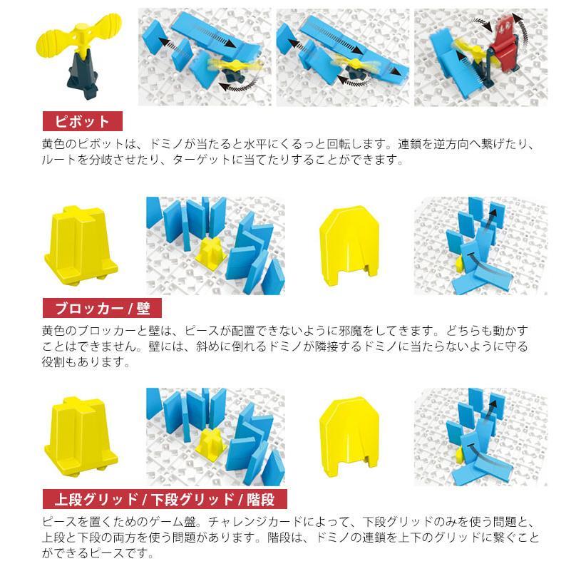 ThinkFun ドミノ・メイズ tf033 /シンクファン Domino Maze(CAST)/お取寄せ|flaner-y|07