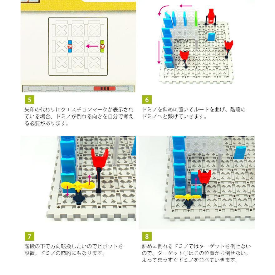 ThinkFun ドミノ・メイズ tf033 /シンクファン Domino Maze(CAST)/お取寄せ|flaner-y|09