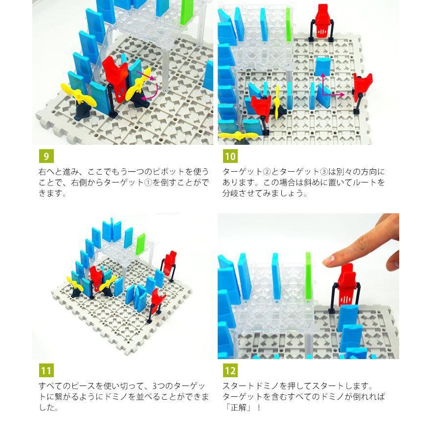 ThinkFun ドミノ・メイズ tf033 /シンクファン Domino Maze(CAST)/お取寄せ|flaner-y|10