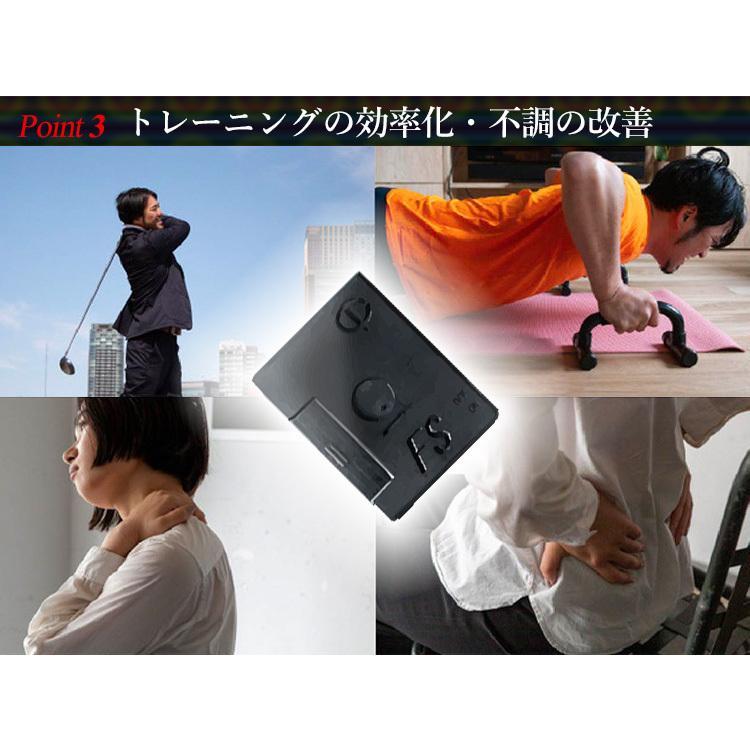 正規販売店 CAT−b.c.s. スマホで身体の歪みを測定・補正 体軸調整サポートデバイス(ALEX)/在庫有 flaner-y 08
