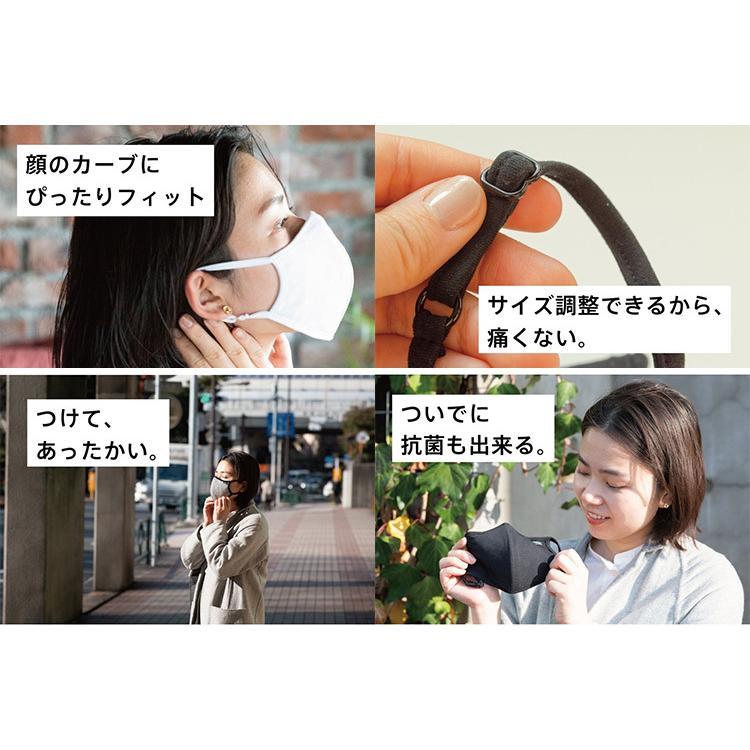 プロテクション保温マスク 調湿 消臭 布マスク 日本製(GNR)/メール便無料/一部在庫有(DM)|flaner-y|05