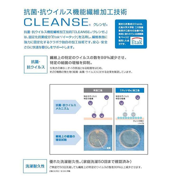 プロテクション保温マスク 調湿 消臭 布マスク 日本製(GNR)/メール便無料/一部在庫有(DM)|flaner-y|06