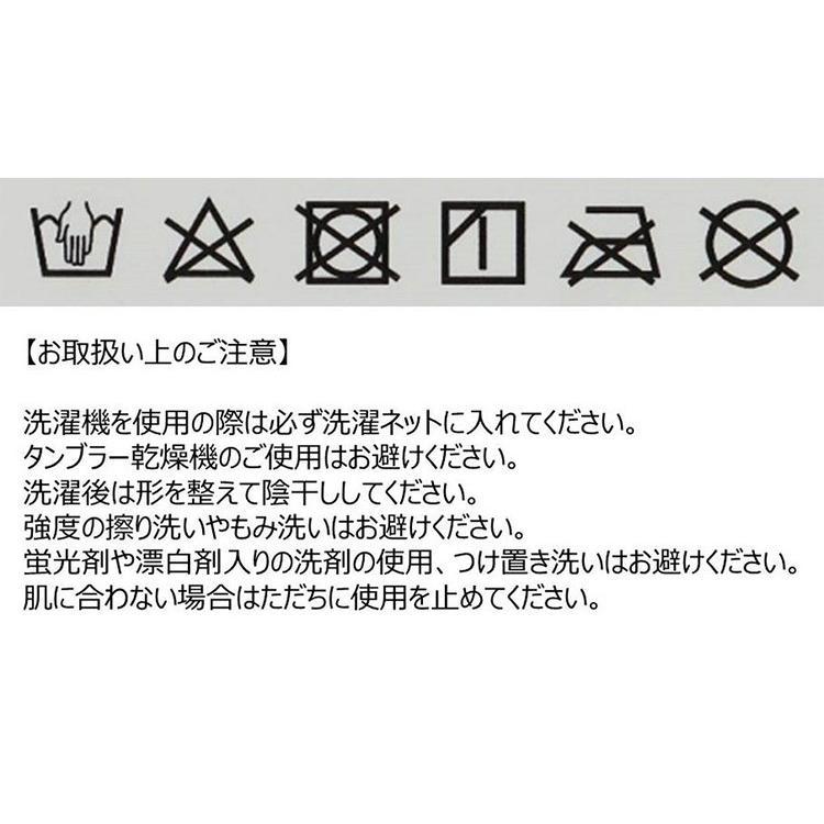 プロテクション保温マスク 調湿 消臭 布マスク 日本製(GNR)/メール便無料/一部在庫有(DM)|flaner-y|08