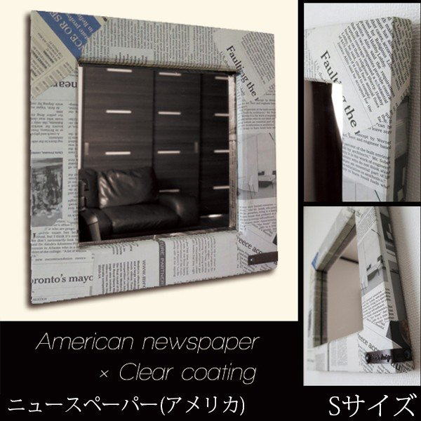 壁掛け鏡 ミラー 正方形 英字新聞 アンティーク おしゃれ デザイナーズ かっこいい