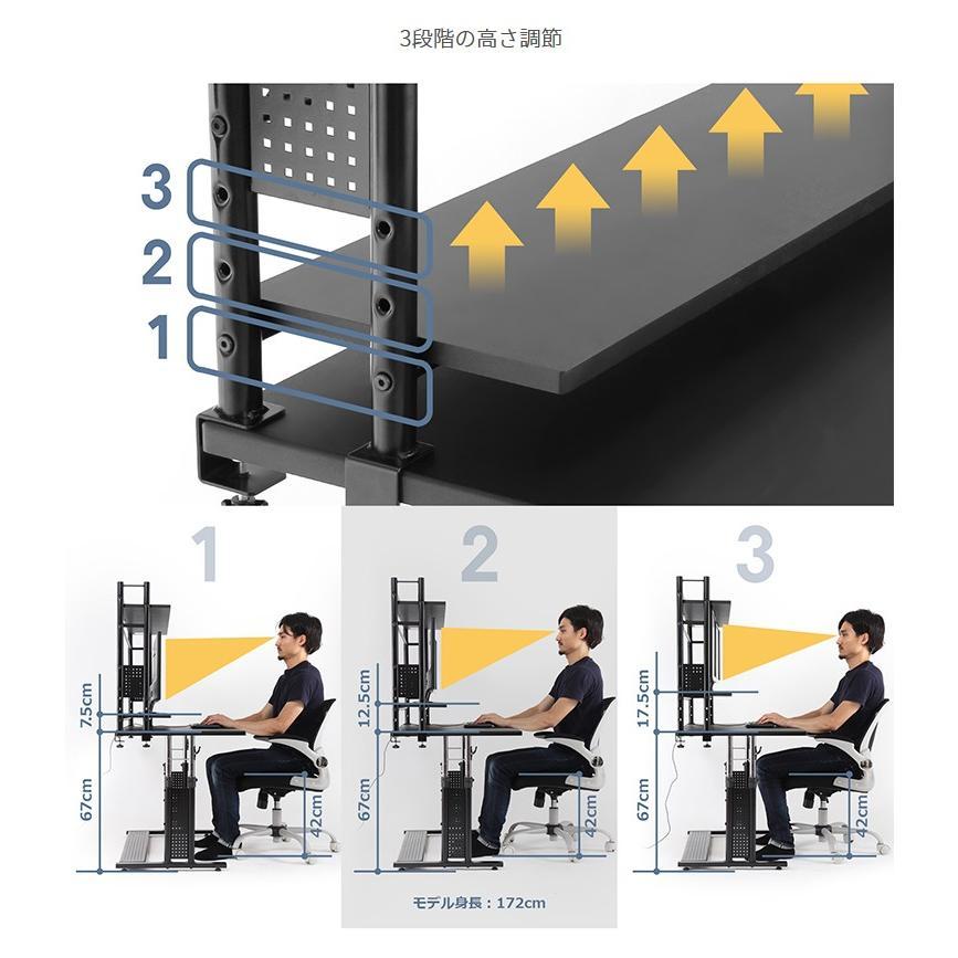 デスク上収納 デスク上収納棚 デスクラック おしゃれ|flapship-furniture|05