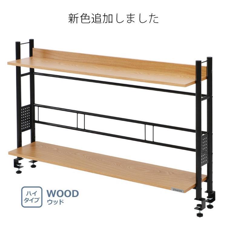 デスク上収納 デスク上収納棚 デスクラック おしゃれ|flapship-furniture|07