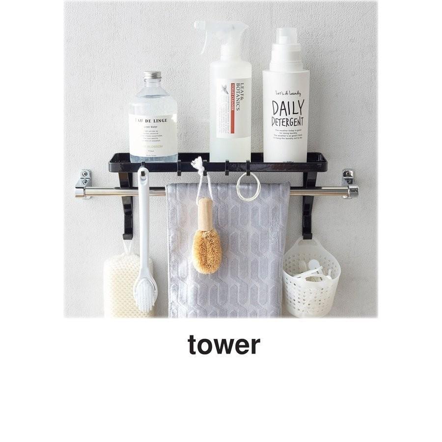 タオル掛け上ラック シャンプーラック サニタリー収納 棚 石鹸置き せっけん置き バスルーム収納 おしゃれ シンプル 北欧|flapship-furniture|15