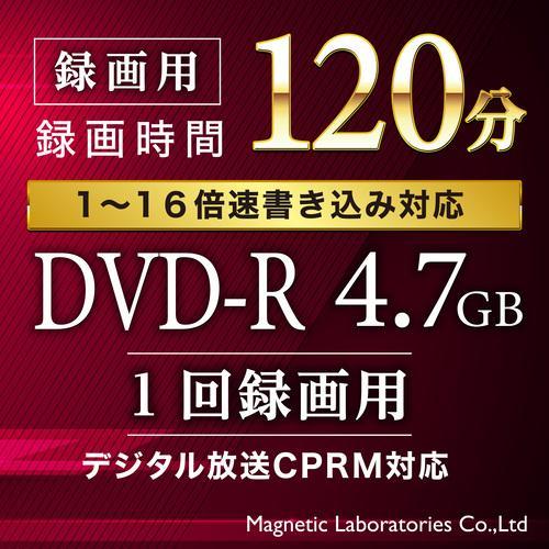 HIDISC CPRM対応 録画用DVD-R 16倍速対応 100枚地デジ録画に最適!|flashstore|02