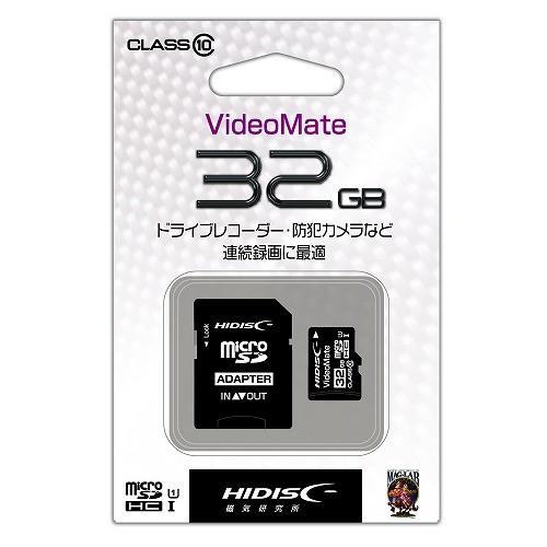 ドライブレコーダー・防犯カメラなどに最適!!HIDISC VideoMate microSDHCカード 32GB CLASS10 UHS-1対応 SD変換アダプタ/ケース付き HDMCSDH32GCL10VM