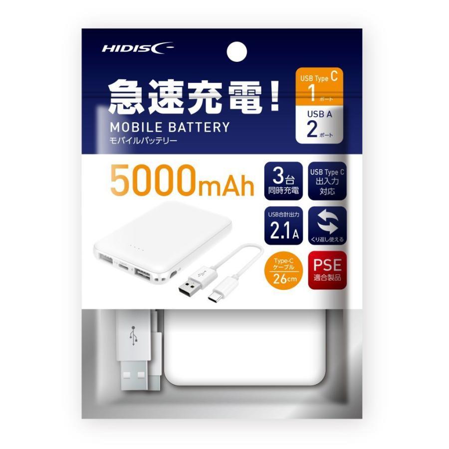 急速充電PD, QC3.0対応 HISPEC車載用DC充電器 最大合計45W出力 HDPDCU2PWH