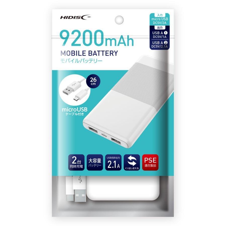 HIDISC 液晶表示で残量がわかるモバイルバッテリー カードサイズ, USB-Type C入出力可能 ホワイト
