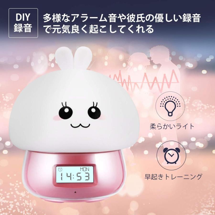 目覚まし時計 こども 置き時計 デジタル時計 翌日発送 USB充電 アラーム時計 遠隔操作  録音機能 部屋 子供 おしゃれ 光 キノコ型 ウサギ flatstonebruno 02