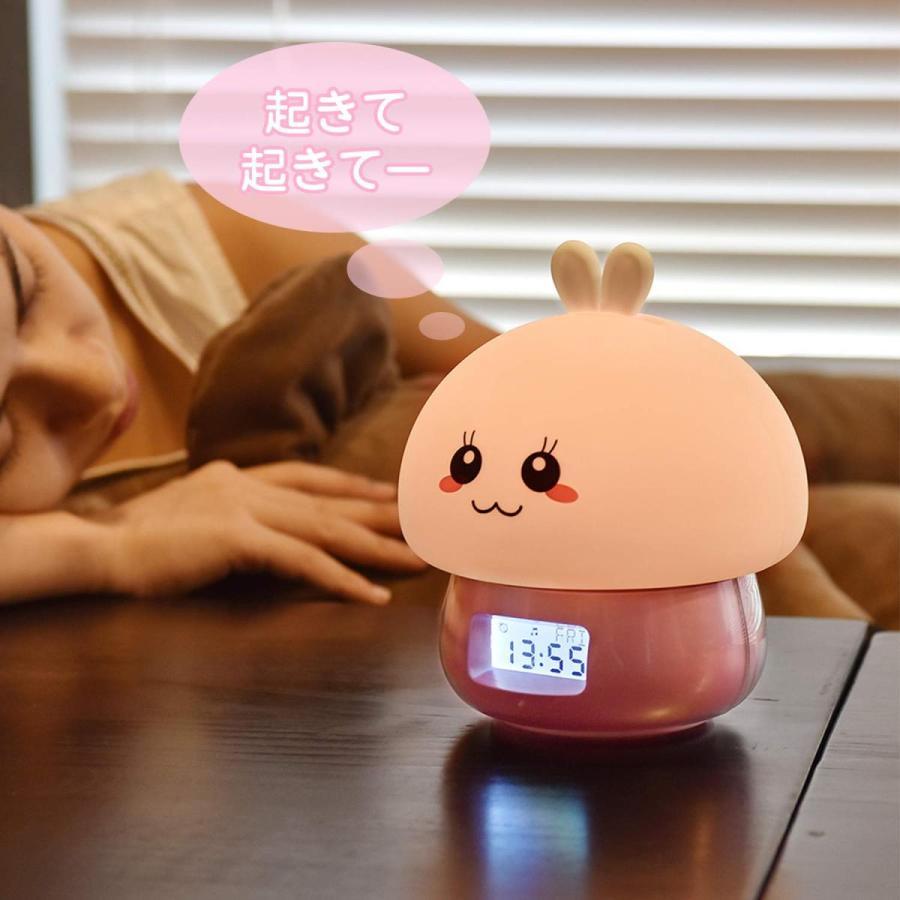 目覚まし時計 こども 置き時計 デジタル時計 翌日発送 USB充電 アラーム時計 遠隔操作  録音機能 部屋 子供 おしゃれ 光 キノコ型 ウサギ flatstonebruno 03