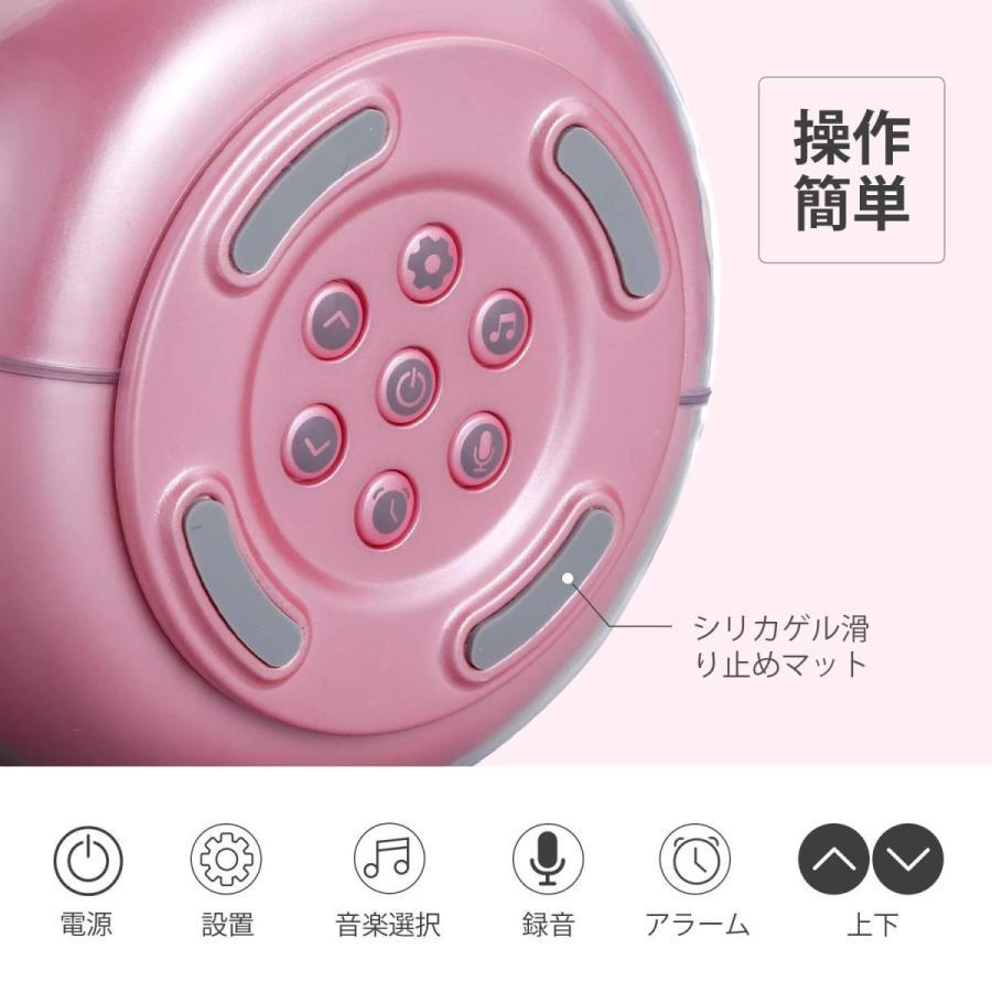 目覚まし時計 こども 置き時計 デジタル時計 翌日発送 USB充電 アラーム時計 遠隔操作  録音機能 部屋 子供 おしゃれ 光 キノコ型 ウサギ flatstonebruno 05