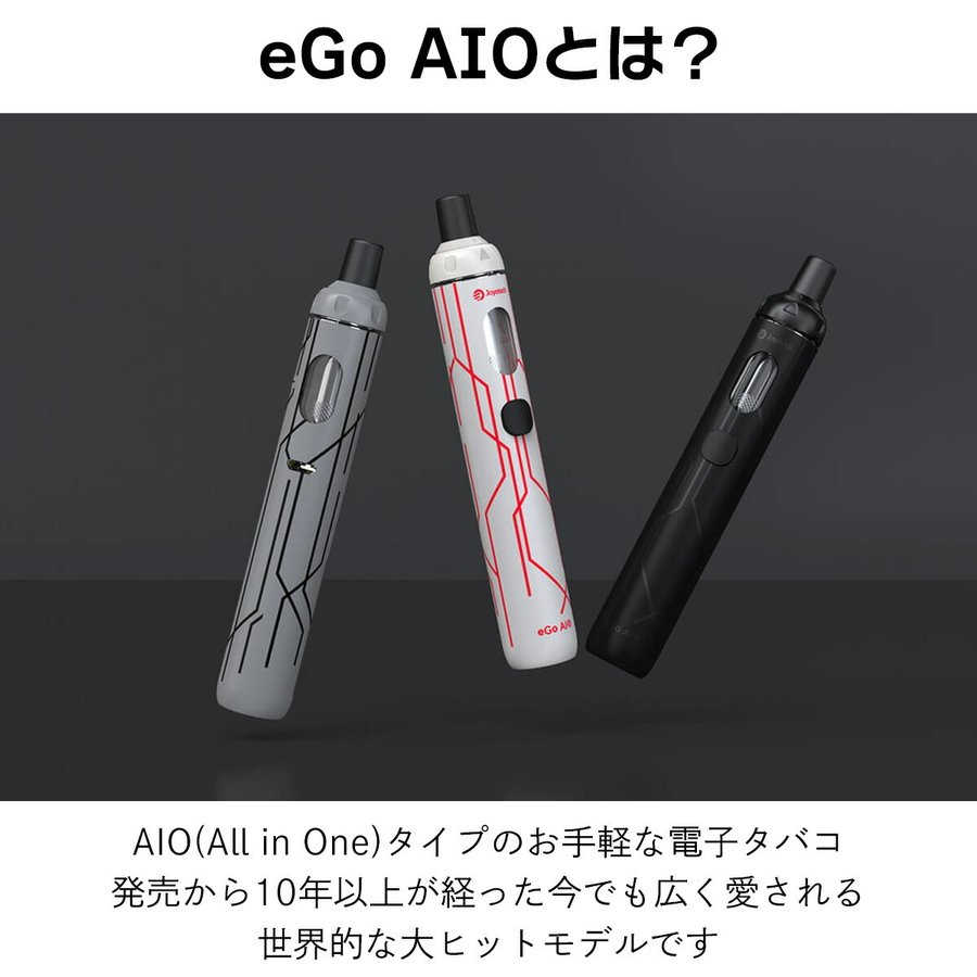 joyetech eGo AIO メール便無料 液漏れしない VAPE ジョイテック  スターターキット|flavor-kitchen|05
