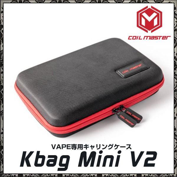 電子タバコ VAPE 用COILMASTER 社製 KBAG mini V2|flavor-kitchen