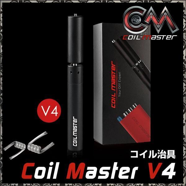 電子タバコ VAPE COILMASTER 社製 コイル治具 COIL MASTER V4|flavor-kitchen