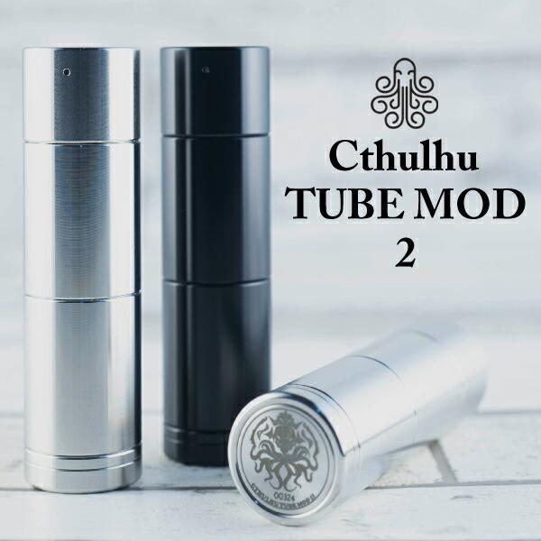 Cthulhu Tube MOD 2 クトゥルフ チューブモッド  電子タバコ vape MOD セミメカ チューブMOD クトゥルフチューブ 2 CthulhuTube 2 mod 18650 18350