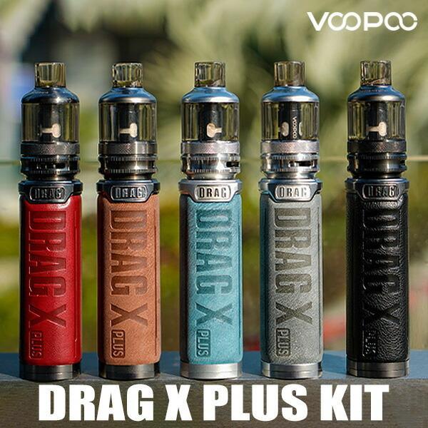 VooPoo DRAG X PLUS Mod Pod Kit ブープー ドラッグ エックス プラス 電子タバコ vape pod型 ポッド 18650 21700 初心者 おすすめ