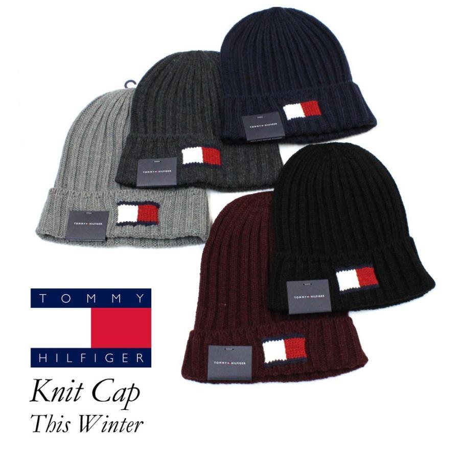 2bf15bda2082e1 トミー・ヒルフィガー ニットキャップ メンズ レディース 帽子 ブランド ...