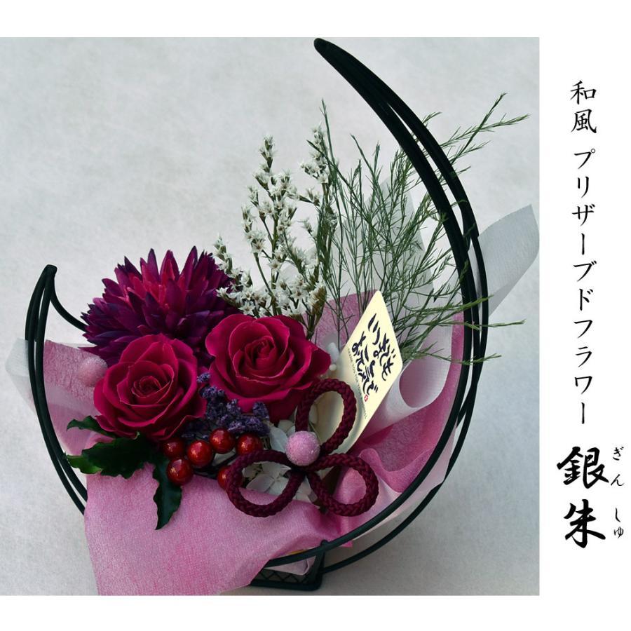 母の日プレゼントプリザーブドフラワー 和風アレンジ 雫(しずく)&スイーツセット(リングフィナンシェ) 母の日 花 ギフト 誕生日 お祝い|flavor|12