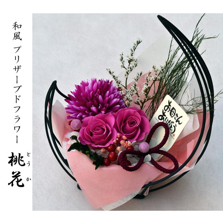 母の日プレゼントプリザーブドフラワー 和風アレンジ 雫(しずく)&スイーツセット(リングフィナンシェ) 母の日 花 ギフト 誕生日 お祝い|flavor|14