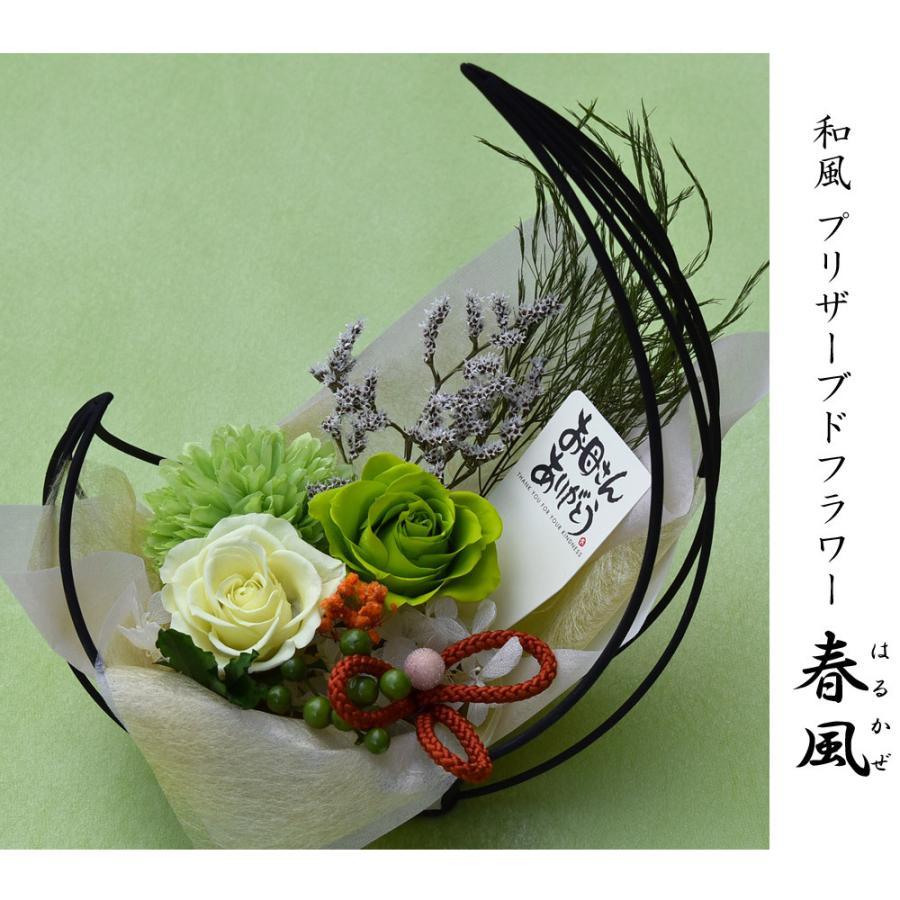 母の日プレゼントプリザーブドフラワー 和風アレンジ 雫(しずく)&スイーツセット(リングフィナンシェ) 母の日 花 ギフト 誕生日 お祝い|flavor|06