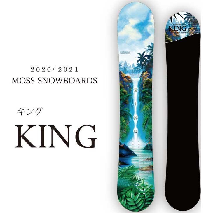 スノーボード モス