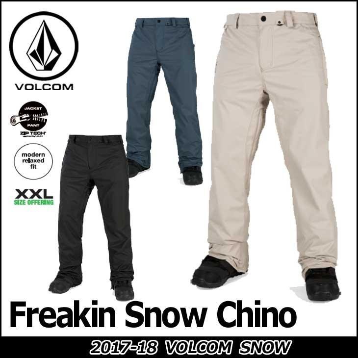17-18 VOLCOM ボルコム スノー ボード ウェア パンツ メンズ FREAKIN SNOW CHINO 【返品種別SALE】