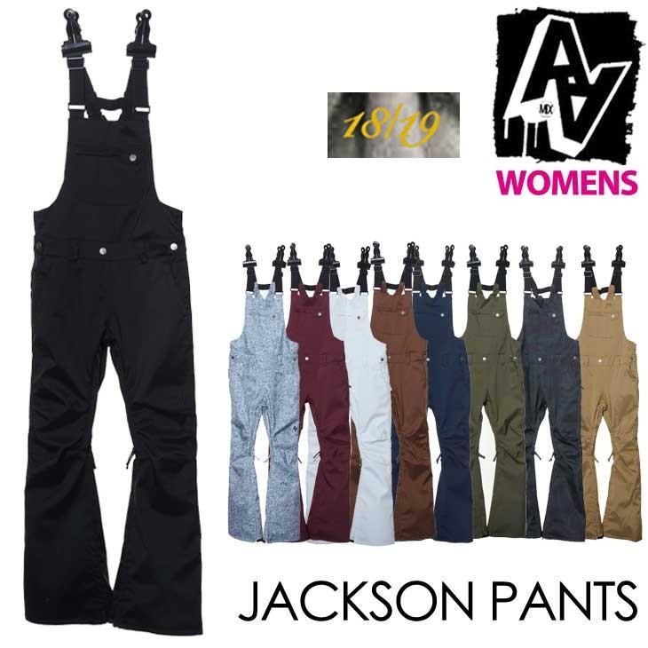 最新人気 AA hardwear 18-19 PANTS ダブルエー AA ウエア JACKSON レディース JACKSON PANTS ジャクソン パンツ, キュートジュエリー:505ca688 --- airmodconsu.dominiotemporario.com