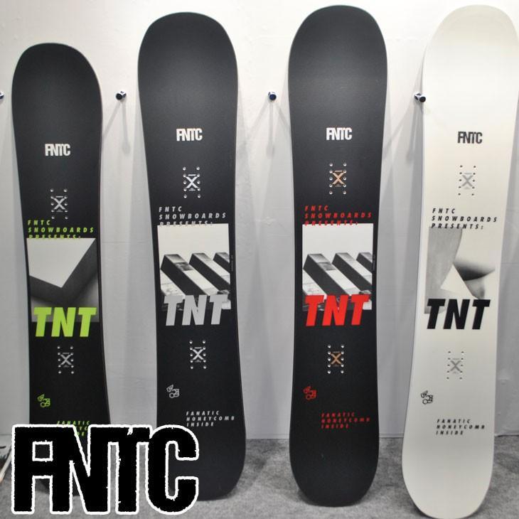 最終決算 19-20 FNTC エフエヌティーシー FNTC TNT 19-20 ティーエヌティー TNT ship1, 餃子お取り寄せ 中華料理ハルピン:64f1620d --- airmodconsu.dominiotemporario.com