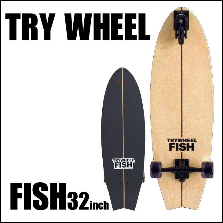 TRY WHEEL トライウィール サーフスケート スケボーコンプリート FISH-32inch 正規品【返品種別SALE】