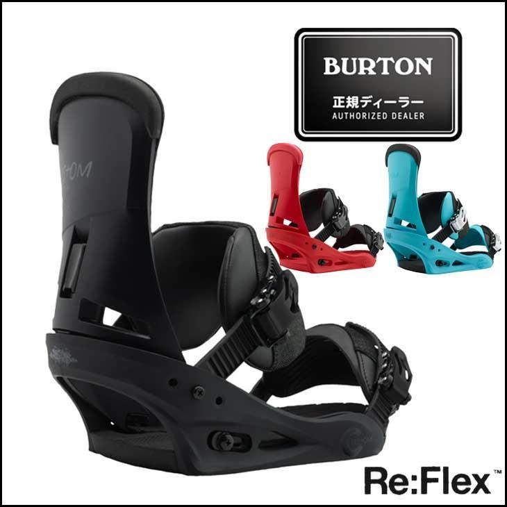 17-18 BURTON バートン MENS メンズ BINDING バインディング CUSTOM ReFlex カスタム 日本正規品 【返品種別OUTLET】