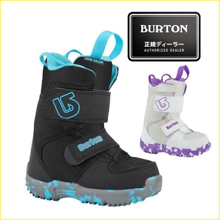 18-19 BURTON バートン KIDS キッズ YOUTH BOOTS スノーボード ブーツ 【MINI-GROM ミニグロム 】 日本正規品【返品種別OUTLET】