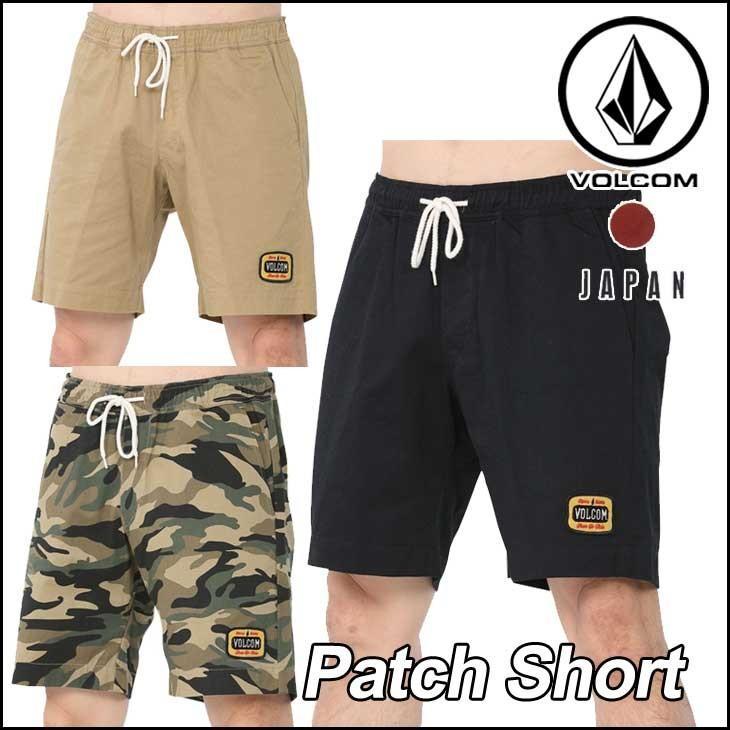 volcom Japan Limited ボルコム メンズ ショートパンツ 短パン Patch Short ハーフパンツ【返品種別OUTLET】