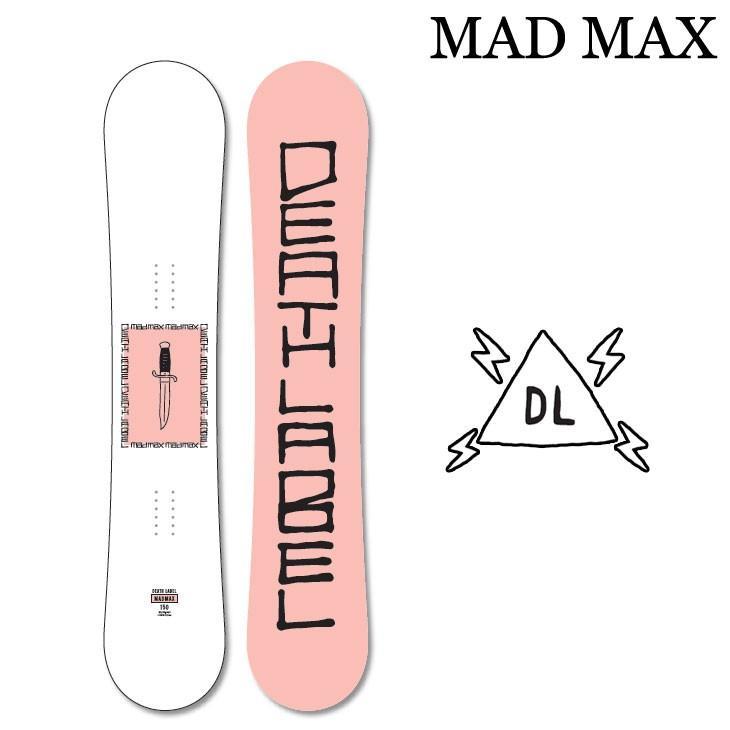 数量限定セール  19-20 19-20 DEATH LABEL ship1 デスレーベル MAD MAD MAX マッドマックス ship1, 天然だしのニッコーフーズ:0a63c48c --- airmodconsu.dominiotemporario.com