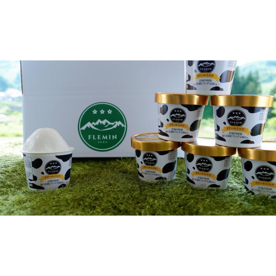 新潟県|フレミンジェラート/魚沼乳のカップアイス「クリームミルク」110ml×12個入 (バニラ・卵・香料・保存料 不使用)|flemin-spg|02