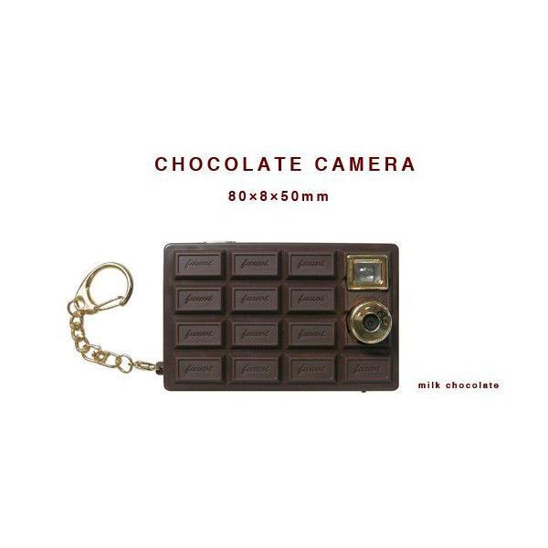 Fuuvi(フーヴィ)チョコレートカメラ(キーホルダー型ミニトイデジ)トイカメラ|flgds|02