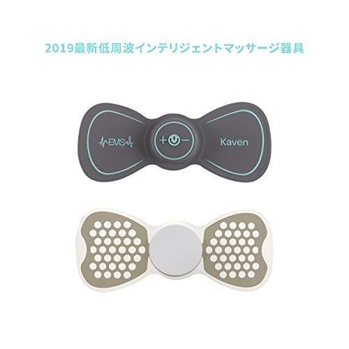 【訳あり】 Kaven EMS 腹筋ベルト 腹筋マシンUSB 充電式 太ももすね肩を首腰の背中を腹部に使用できるバッテリー式 15段階強度, カリワグン d743059b