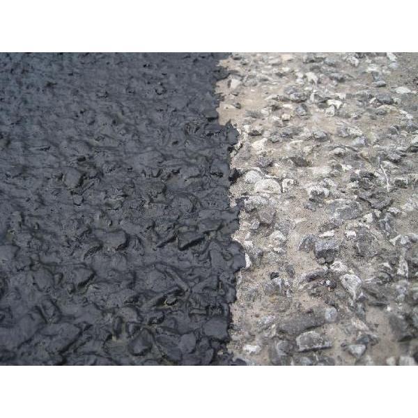 【11,000円以上送料無料】【動画あり】アスファルト床用保護塗料 アスファルトコート 2kg|floor-seal|03