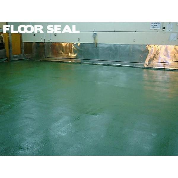 【11,000円以上送料無料】コンクリート床用ノンスリップ仕上塗料 セーフティーフロアー お試しセット|floor-seal