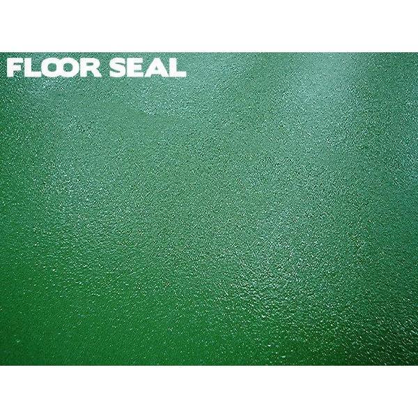 【11,000円以上送料無料】コンクリート床用ノンスリップ仕上塗料 セーフティーフロアー お試しセット|floor-seal|03