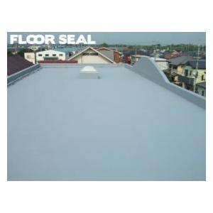 【動画あり】コンクリート床用簡易防水保護塗料 ウェザートップフロアー 3kg+プライマー 0.75kg 屋上・ベランダ・階段に floor-seal